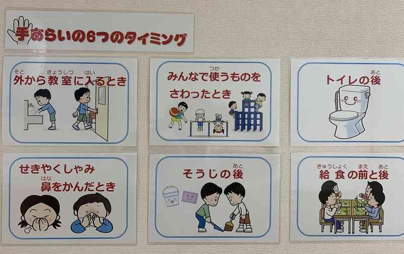 保健室掲示 手洗い方法IMG_4431[1].jpg